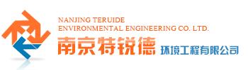 植物室、养chong室空调|nanjing特rui德环境gongcheng有限公司