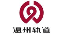 机房jingmi空调案例|温州市tie路与轨道交tongtou资集团